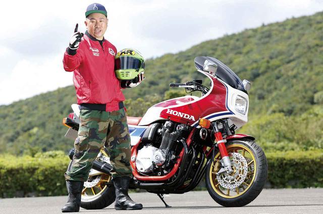 画像: レイザーラモンRGさんが「CB1100 TypeR」をホントに買った!バイカーズパラダイス南箱根で行なわれた〈納車式〉を密着取材 - webオートバイ
