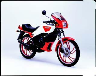 Images : ヤマハ RZ50S 1985 年1月