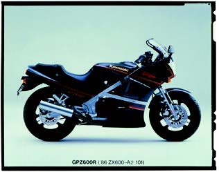 Images : カワサキ GPZ600R 1984 年 4月