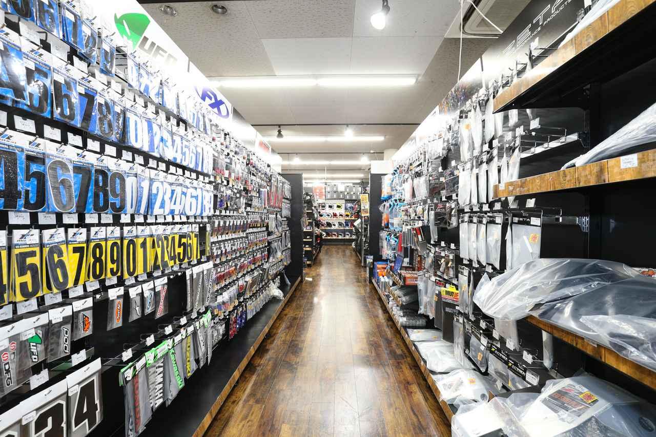 Images : 9番目の画像 - 「国内最大級のオフロードコーナーを新設!? いまライコランド柏店がアツい!」のアルバム - webオートバイ