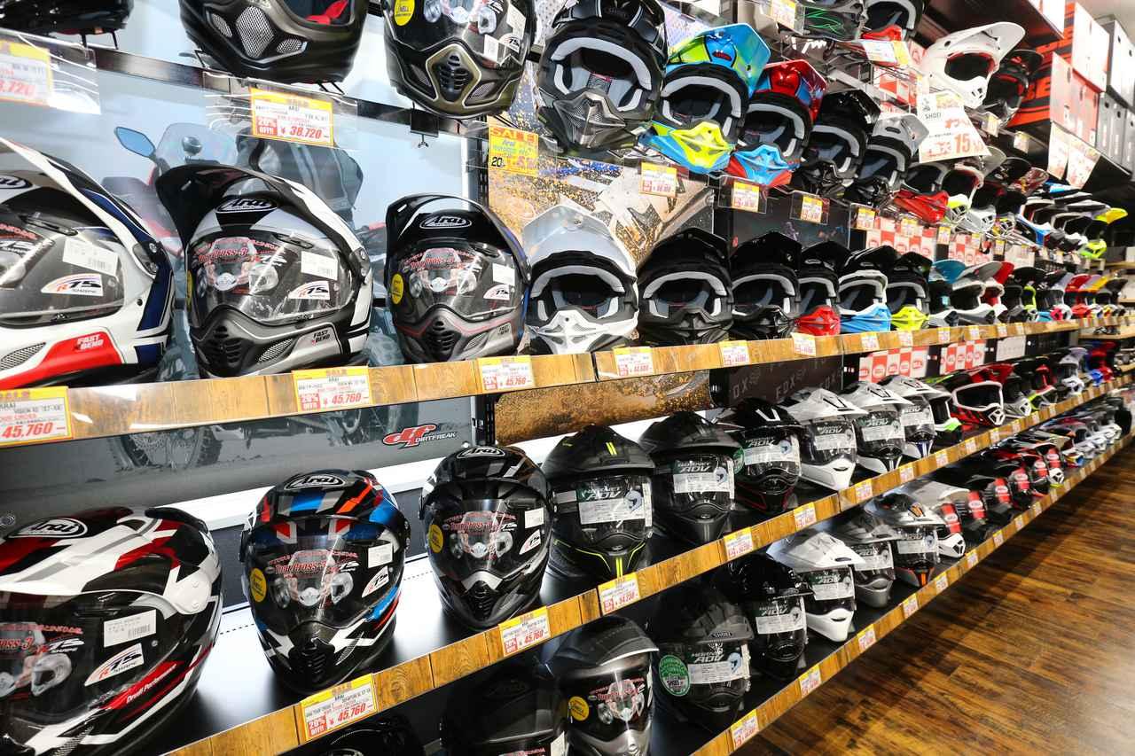 Images : 2番目の画像 - 「国内最大級のオフロードコーナーを新設!? いまライコランド柏店がアツい!」のアルバム - webオートバイ