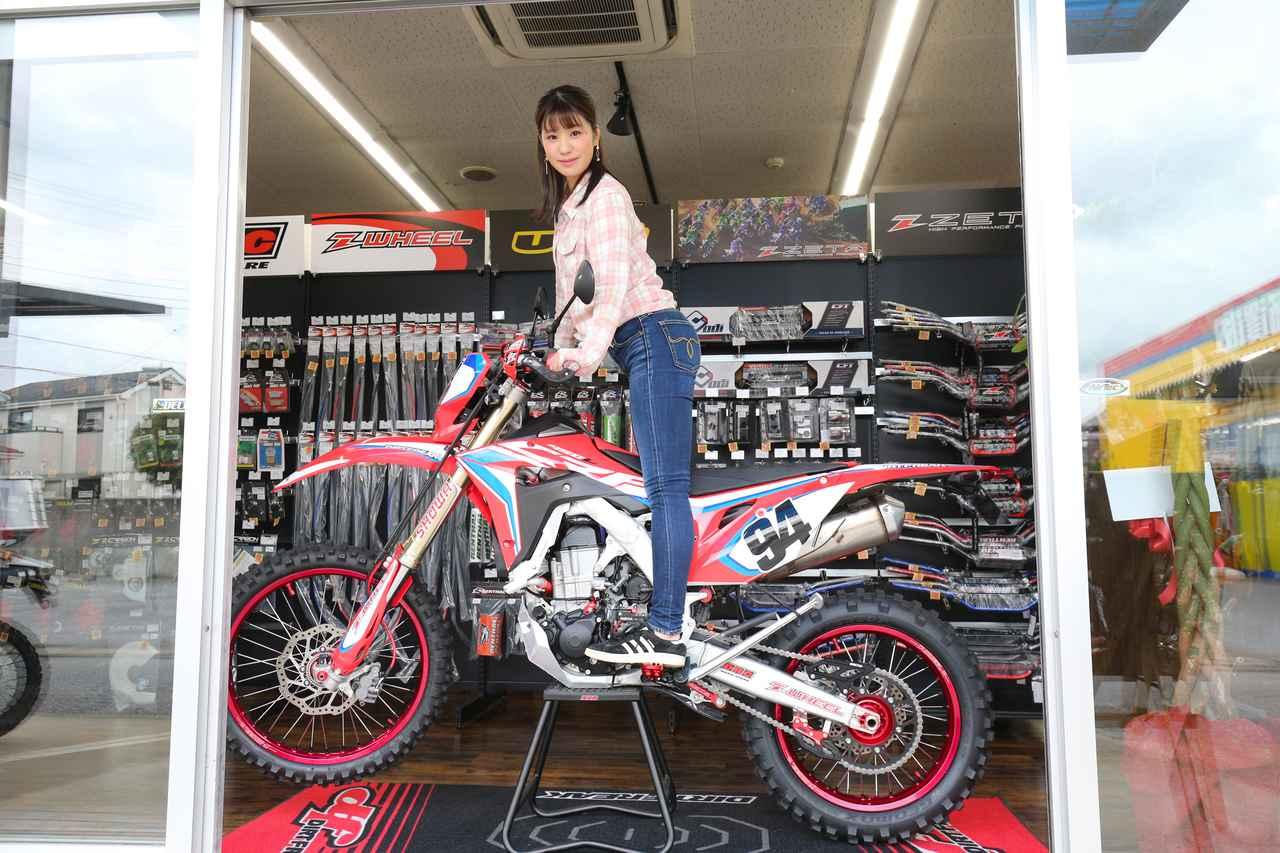 Images : 6番目の画像 - 「国内最大級のオフロードコーナーを新設!? いまライコランド柏店がアツい!」のアルバム - webオートバイ