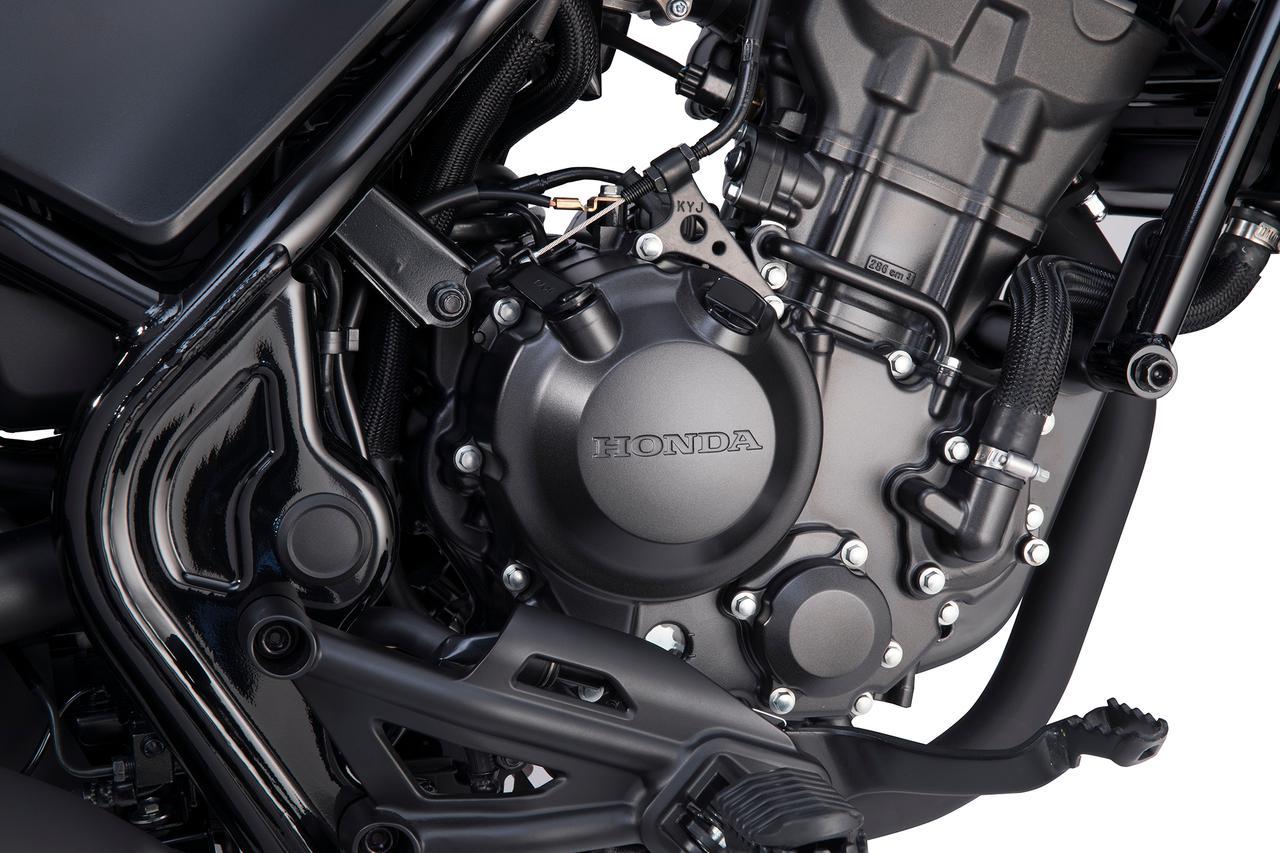 画像: レブル300は、日本で大ヒットしているレブル250と同じ単気筒エンジンを搭載。レブル250も新しくなって販売されるとなれば、このレブル300がベースとなることが予想されます。
