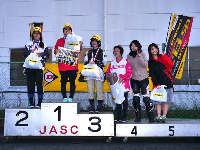 画像: 1位・草野涼子、2位・土橋朋子、3位・大倉明日香、4位・加瀬京見、5位・山本果奈、6位・平嶋夏海 なお各クラスのウイナーには、ダンロップ賞としてタイヤ前後セットが贈られる。