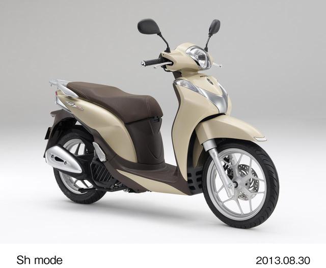 画像: 日本でもSHシリーズの「Sh mode」(排気量124cc)が2013年に正規ラインナップとして発売されました。だから、今回も期待したい!