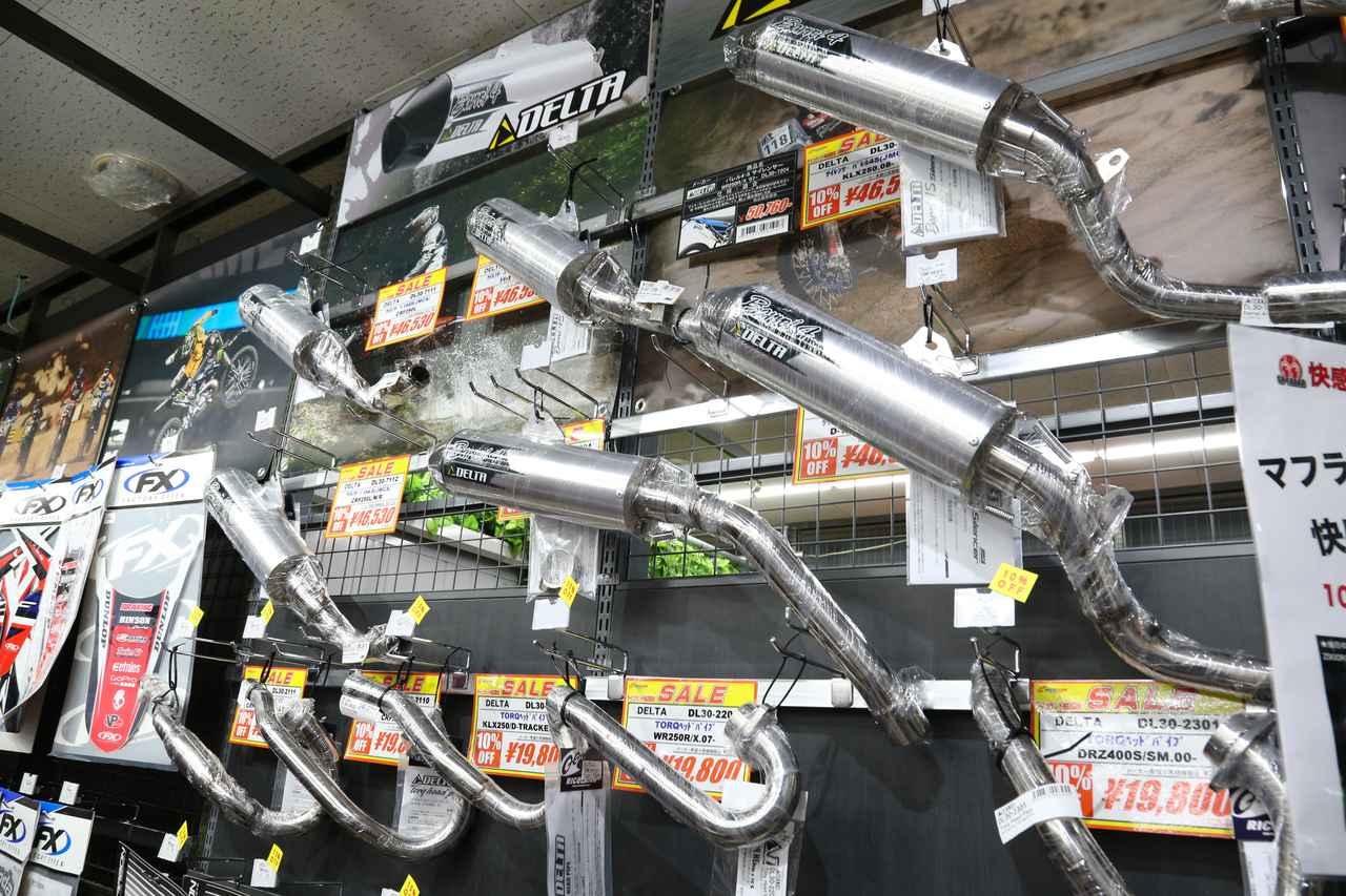 Images : 13番目の画像 - 「国内最大級のオフロードコーナーを新設!? いまライコランド柏店がアツい!」のアルバム - webオートバイ