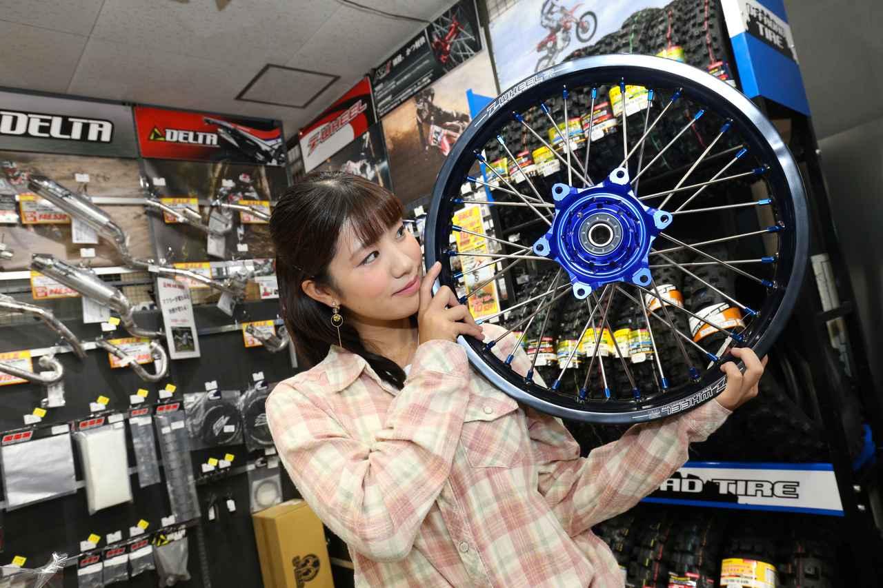 Images : 7番目の画像 - 「国内最大級のオフロードコーナーを新設!? いまライコランド柏店がアツい!」のアルバム - webオートバイ