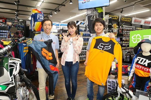 画像: コーナーを担当するのは太田英伸さん(左)と、元モトクロスライダーの小林伊織さん(右)。梅本まどかちゃんもオフロードコーナーを楽しんできました!
