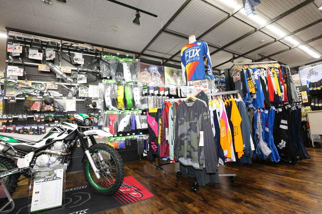 Images : 8番目の画像 - 「国内最大級のオフロードコーナーを新設!? いまライコランド柏店がアツい!」のアルバム - webオートバイ