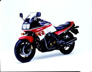 ヤマハ FZ750 1985 年 4月