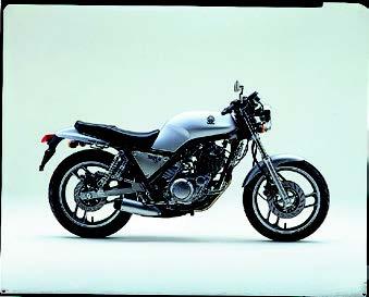 Images : ヤマハ SRX600 1985 年 4月