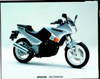 Images : カワサキ GPZ250R 1985 年12月