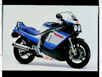 Images : スズキ GSX-R750 1986 年2月
