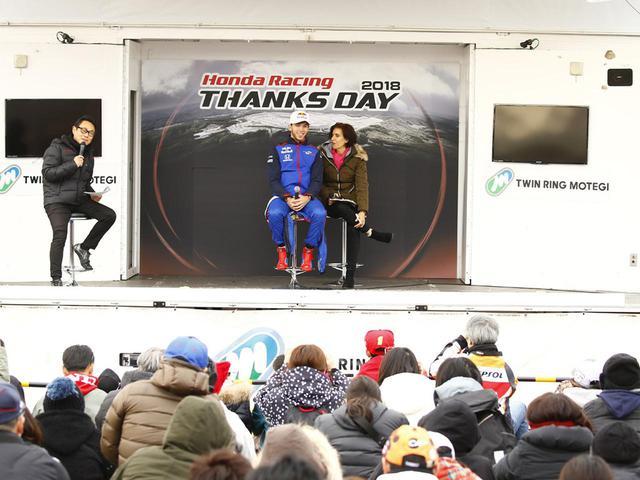 画像2: ※写真はHonda Racing THANKS DAY 2018年のものです