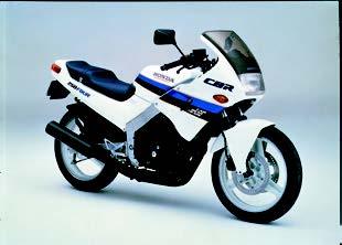 Images : ホンダ CBR250フォア 1986 年 4月