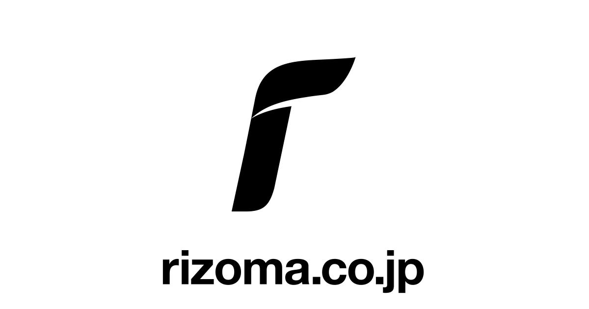 画像: rizoma | リゾマ日本総輸入代理店 rizoma.co.jp