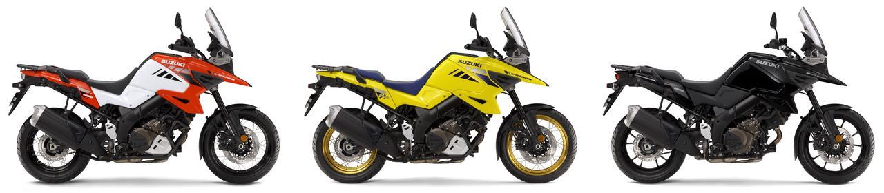 画像9: スズキの新型「Vストローム1050/XT」は好みの分かれるカラーバリエーション。それぞれの人気ナンバーワンはどれか?