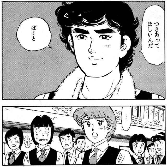 画像: 映画「あいつとララバイ」は友美を巡ってのバスケ部太田とのエピソードや横浜キャッツとの抗争が描かれている。キャストはバスケ部太田に植草克秀さん、友美に麻生祐未さん。