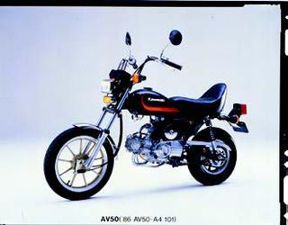 カワサキ AV50S 1986 年12月