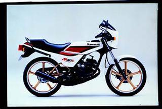 カワサキ AR50S 1986 年11月