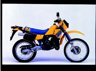 スズキ RA125 1986 年 5月