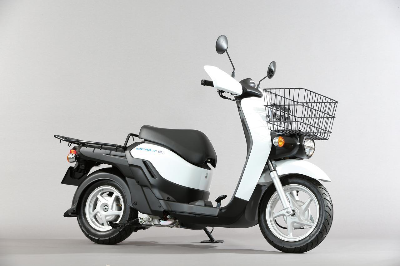 画像: ビジネスシーンを豊かにする次世代電動モビリティ!ホンダ「BENLY e:」#東京モーターショー2019 - webオートバイ