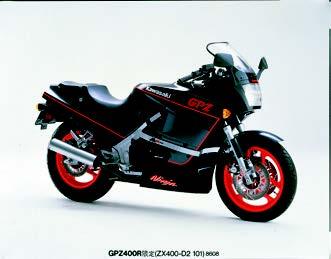 Images : カワサキ GPZ400R 1986 年 9月