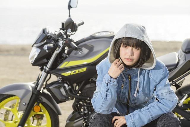 画像: 美環×YAMAHA MT-03【オートバイ女子部のフォトアルバム】 - webオートバイ
