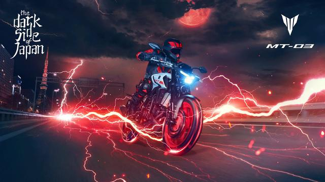 画像: 2020 Yamaha MT-03. Dark Lightning. youtu.be