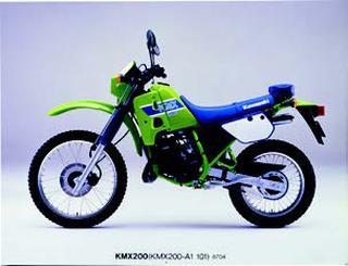 カワサキ KMX200 1987年 4月