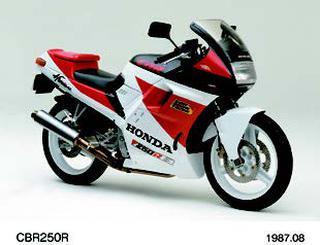 ホンダ CBR250R 1987年 8月