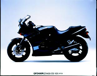 Images : カワサキ GPZ400R 1987年 3月