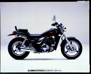 Images : カワサキ エリミネーター250 1987年 3月