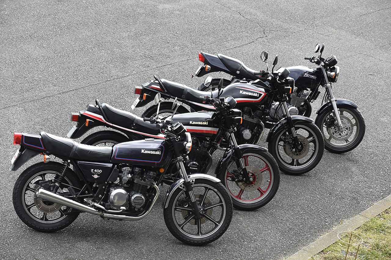 画像: ■時代を創り、心を掴み続ける Kawasaki Z400FX blood Z400FX / Z400GP / GPz400F Ⅱ