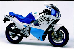 Images : スズキ GSX-R400 1987年 6月