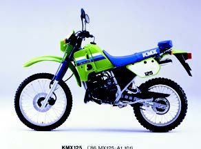 Images : カワサキ KMX125 1987年2月