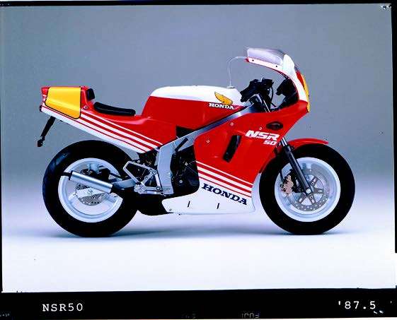 Images : ホンダ NSR50 1987年 6月