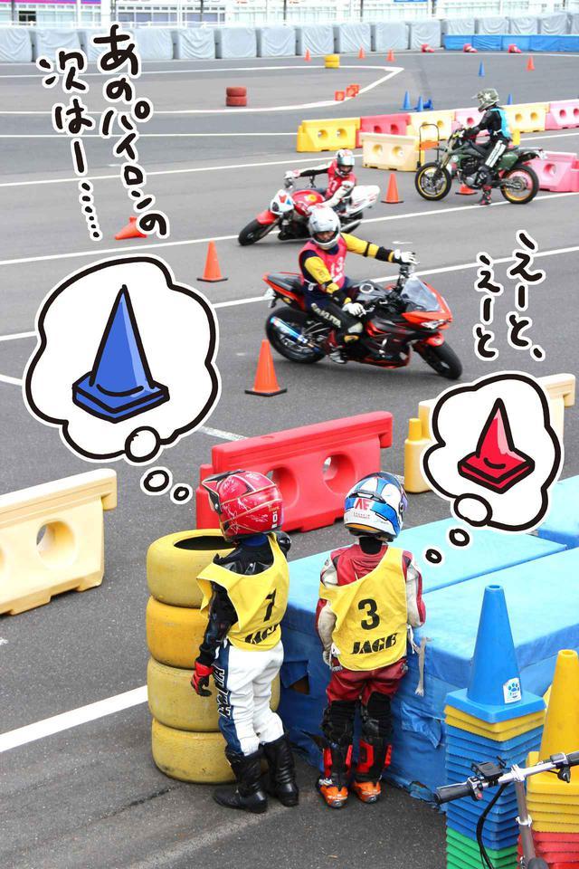 画像: <西日本でジムカーナ>MFJ MOTO GYMKHANA GREAT SERIES 第2戦@岡山国際サーキット - webオートバイ