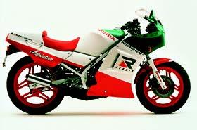 Images : ホンダ NS125R 1987年7月
