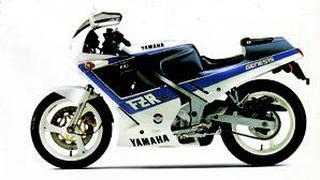 ヤマハ FZR250リミテッド 1987年7月