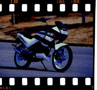 Images : ホンダ NS50F エアロ 1987年2月