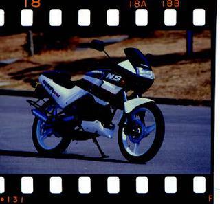 ホンダ NS50F エアロ 1987年2月