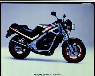 Images : カワサキ FX400R 1987年 3月