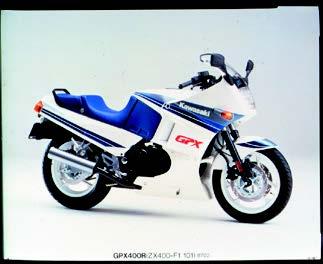 Images : カワサキ GPX400R 1987年2月