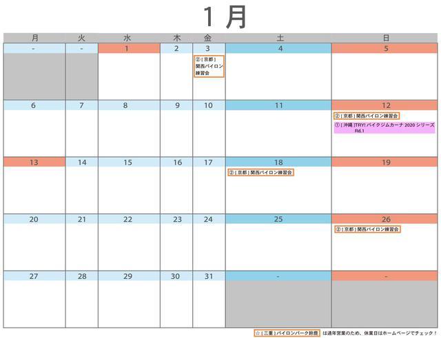 画像3: <ジムカーナ>初心者歓迎!12月と1月の大会・練習会のスケジュール〜11月17日(日)は「MOTO GYMKHANA GREAT SERIES」西日本大会