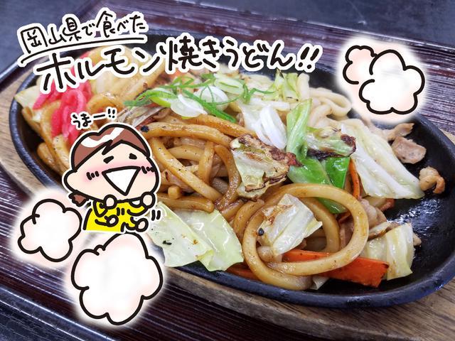 画像3: 「MOTO GYMKHANA GREAT SERIES」の西日本大会開催!