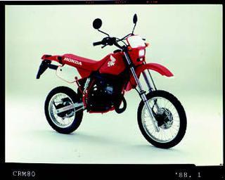 ホンダ CRM50/80 1988 年2月