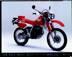 Images : ホンダ XLR バハ 1987年12月