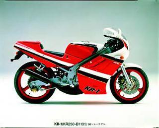 カワサキ KR-1 1988 年1月