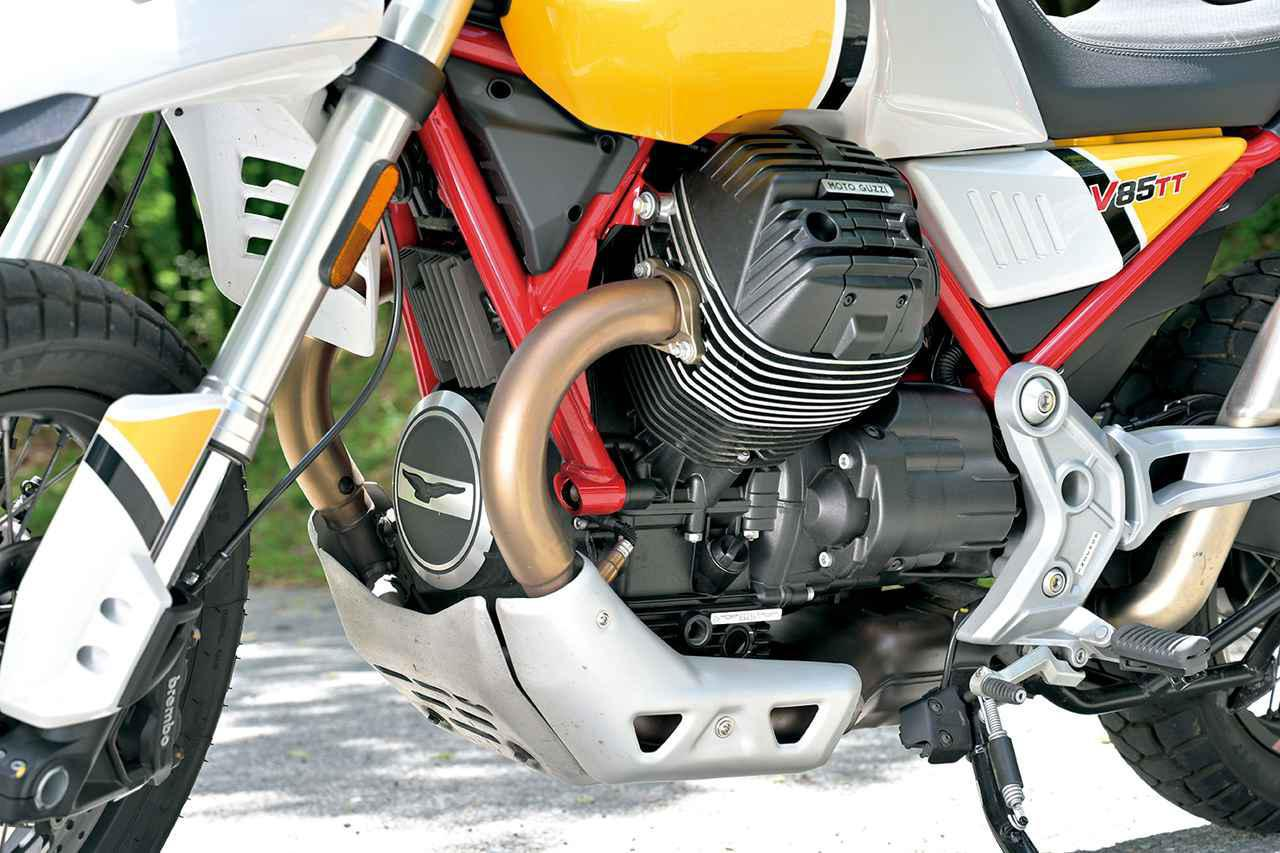 Images : 11番目の画像 - モト・グッツィ「V85TTの写真を全て見る - webオートバイ